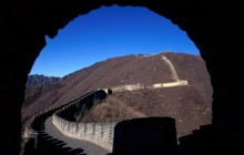 Emerging Onto the Great Wall of China - China